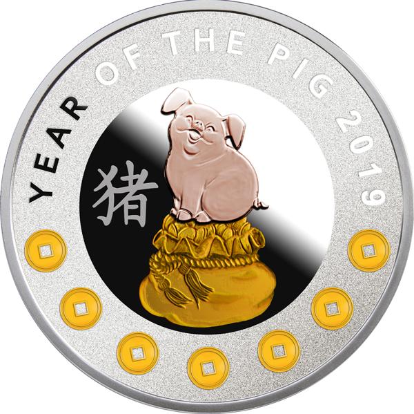 Анимация пнг, открытки год свиньи китайскому календарю