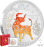 2021-Lunar-Year-of-the-Ox-Silver-Coin-in-Transparent-Case 2021 New Zealand Mint